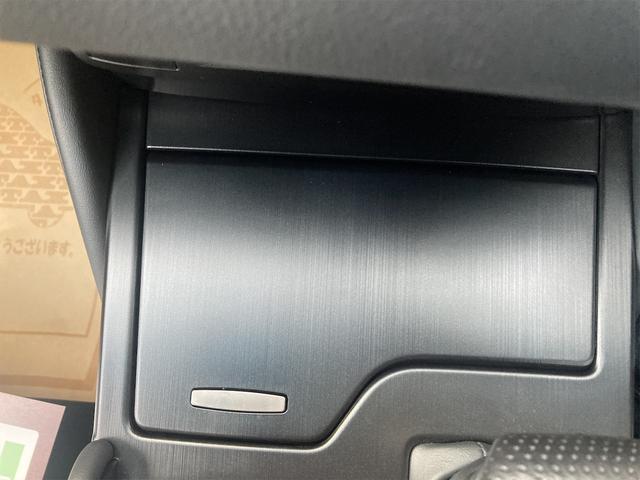 ES300h Fスポーツ ナビ 革シート エアロ バックカメラ サンルーフ ETC AW オーディオ付 衝突被害軽減システム クルコン AC CVT パワーウィンドウ スマートキー 電動リアゲート 5名乗り ドライブレコーダー(31枚目)