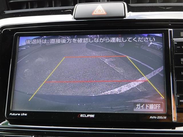 「トヨタ」「カローラフィールダー」「ステーションワゴン」「福岡県」の中古車10
