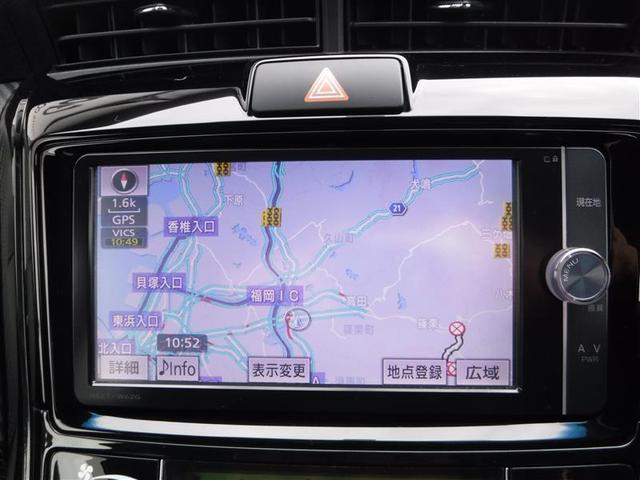 「トヨタ」「カローラフィールダー」「ステーションワゴン」「福岡県」の中古車9
