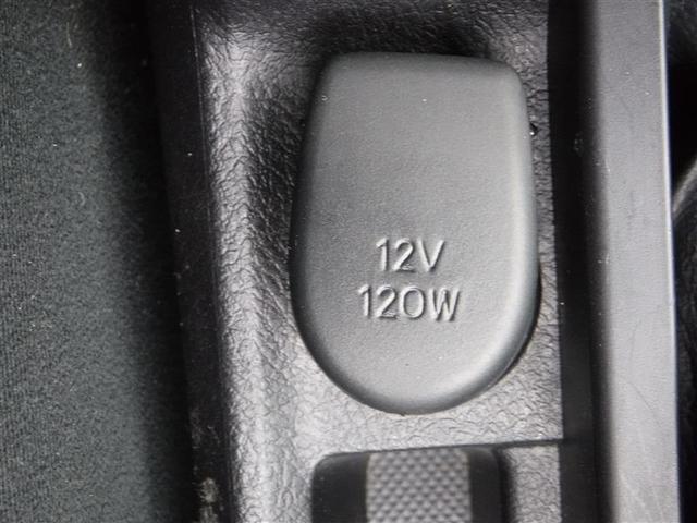 「トヨタ」「カローラフィールダー」「ステーションワゴン」「福岡県」の中古車14