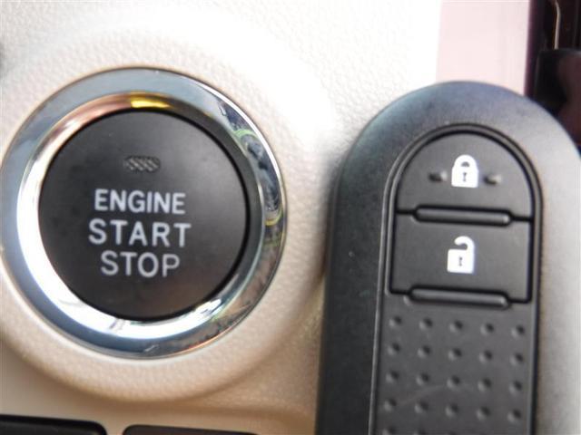 X Gパッケージ 衝突軽減ブレーキ 車線逸脱警報 フルセグメモリーナビ バックモニター ベンチシート LEDヘッドライト スマートキー ワンオーナー(9枚目)