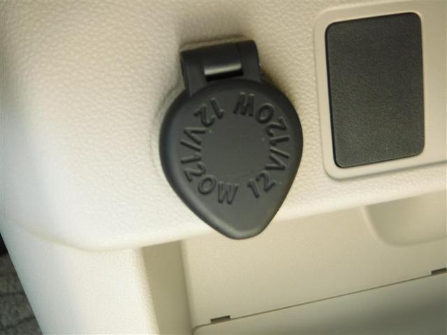 X Gパッケージ 衝突軽減ブレーキ 車線逸脱警報 フルセグメモリーナビ バックモニター ベンチシート LEDヘッドライト スマートキー ワンオーナー(15枚目)