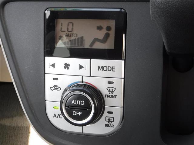 X Gパッケージ 衝突軽減ブレーキ 車線逸脱警報 フルセグメモリーナビ バックモニター ベンチシート LEDヘッドライト スマートキー ワンオーナー(17枚目)