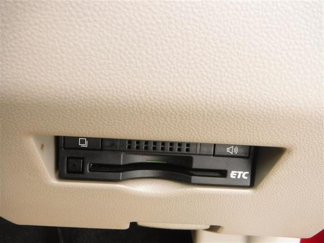X LパッケージS 衝突軽減ブレーキ 車線逸脱警報 フルセグメモリーナビ バックモニター ドライブレコーダー ベンチシート LEDヘッドライト ETC スマートキー(12枚目)