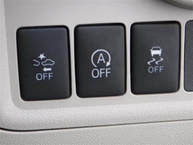 X LパッケージS 衝突軽減ブレーキ 車線逸脱警報 フルセグメモリーナビ バックモニター ドライブレコーダー ベンチシート LEDヘッドライト ETC スマートキー(15枚目)