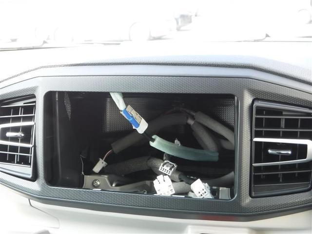 X リミテッドSAIII 衝突軽減ブレーキ車線逸脱警報・先進ライト LEDヘッドライト キーレスエントリー(9枚目)