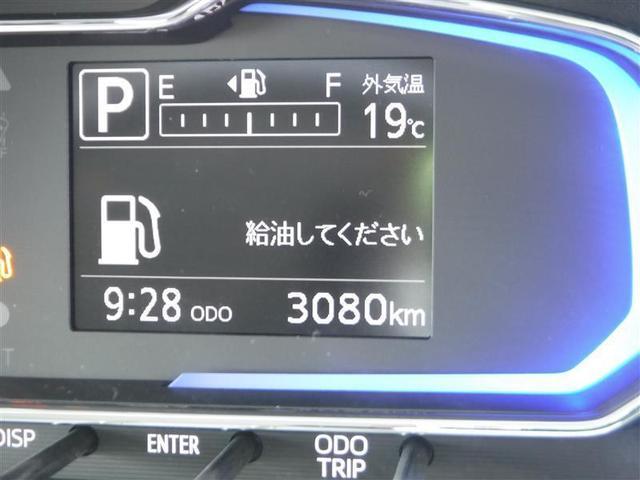 X リミテッドSAIII 衝突軽減ブレーキ車線逸脱警報・先進ライト LEDヘッドライト キーレスエントリー(16枚目)