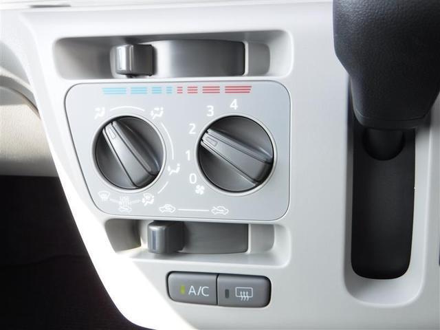 X リミテッドSAIII 衝突軽減ブレーキ車線逸脱警報・先進ライト LEDヘッドライト キーレスエントリー(17枚目)
