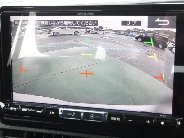 Si 衝突軽減ブレーキ 9インチメモリーナビ フルセグTV バックカメラ スマートキー 両側パワースライドドア 純正アルミ LEDヘットライト ワンオーナー(12枚目)