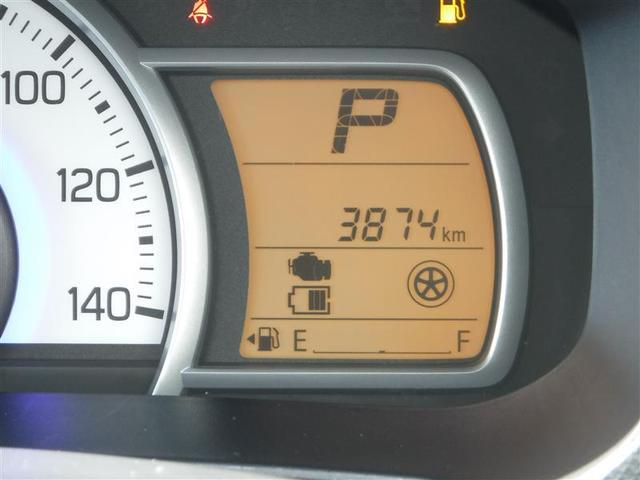 Lリミテッド 衝突軽減ブレーキ 車線逸脱警報・先進ライト シートヒーター キーレスエントリー(16枚目)