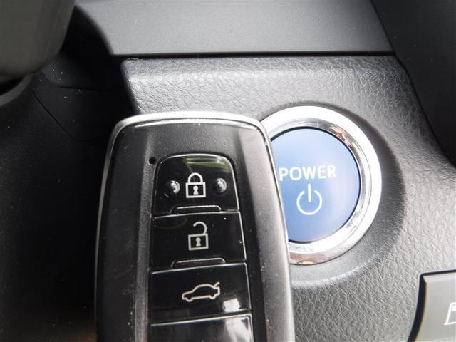 G 衝突軽減ブレーキ 車線逸脱警報・先進ライト クルーズコントロール フルセグメモリーナビ バックモニター ETC パワーシート LEDヘッドライト スマートキー(8枚目)