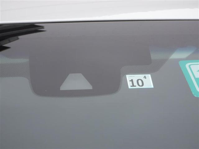 G 衝突軽減ブレーキ 車線逸脱警報・先進ライト クルーズコントロール フルセグメモリーナビ バックモニター ETC パワーシート LEDヘッドライト スマートキー(14枚目)