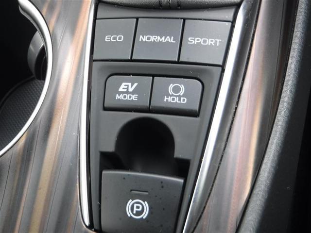 G 衝突軽減ブレーキ 車線逸脱警報・先進ライト クルーズコントロール フルセグメモリーナビ バックモニター ETC パワーシート LEDヘッドライト スマートキー(15枚目)