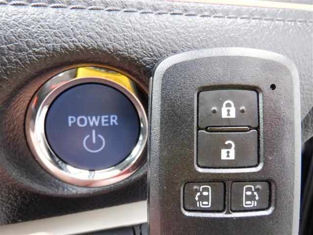 ハイブリッドG 衝突軽減ブレーキ 車線逸脱警報・先進ライト クルーズコントロール フルセグメモリーナビ パノラミックビューモニター シート&ハンドルヒーター LEDヘッドライト 両側パワースライドドア スマートキー(9枚目)
