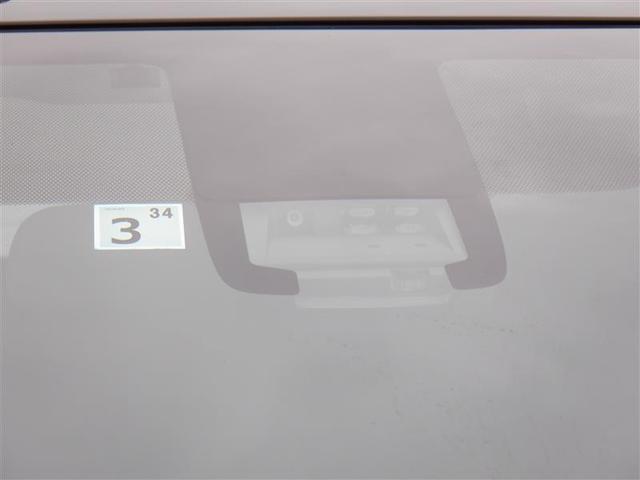 ハイブリッドG 衝突軽減ブレーキ 車線逸脱警報・先進ライト クルーズコントロール フルセグメモリーナビ パノラミックビューモニター シート&ハンドルヒーター LEDヘッドライト 両側パワースライドドア スマートキー(14枚目)