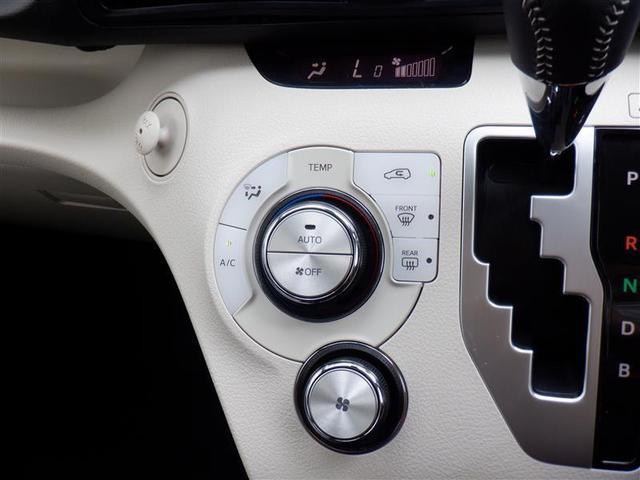 ハイブリッドG 衝突軽減ブレーキ 車線逸脱警報・先進ライト クルーズコントロール フルセグメモリーナビ パノラミックビューモニター シート&ハンドルヒーター LEDヘッドライト 両側パワースライドドア スマートキー(17枚目)