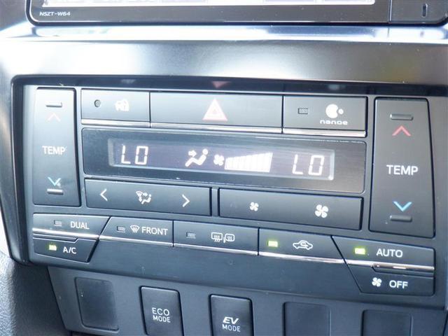 ハイブリッド Gパッケージ・プレミアムブラック 衝突軽減ブレーキ 車線逸脱警報 クルーズコントロール フルセグメモリーナビ バックモニター ETC パワーシート LEDヘッドライト スマートキー 純正アルミ ワンオーナー(17枚目)
