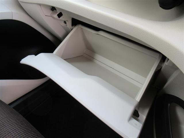 ハイブリッドG クエロ フルセグメモリーナビ バックモニター LEDヘッドライト 両側パワースライドドア スマートキー ワンオーナー(27枚目)