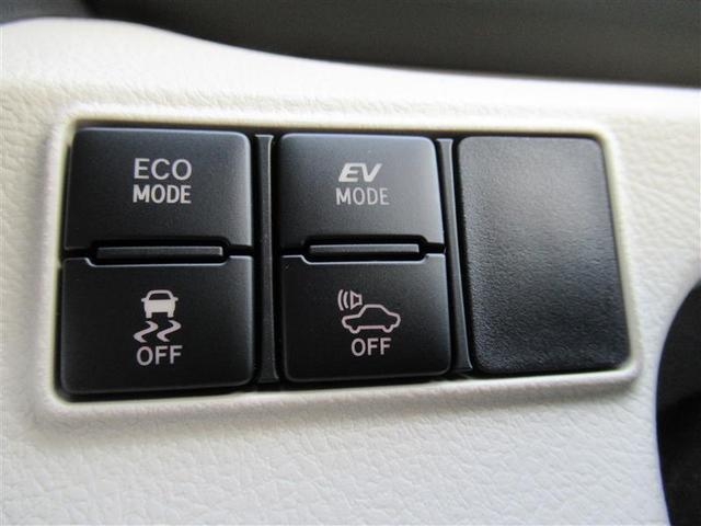 ハイブリッドG クエロ フルセグメモリーナビ バックモニター LEDヘッドライト 両側パワースライドドア スマートキー ワンオーナー(31枚目)