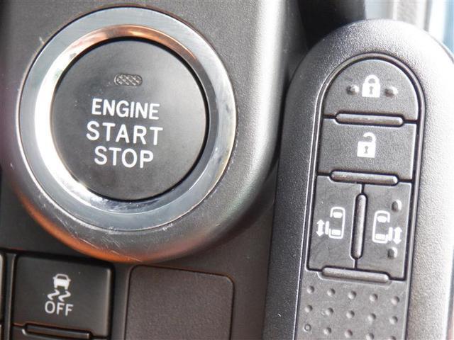 カスタムG 衝突軽減ブレーキ 車線逸脱警報・先進ライト クルーズコントロール フルセグメモリーナビ バックモニター ドライブレコーダー LEDヘッドライト 両側パワースライドドア 純正アルミ スマートキー(9枚目)