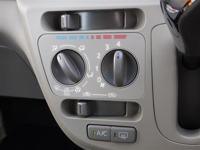 ダイハツ ミライース X SA キーレス エアバッグ 純正アルミ エアコン CD