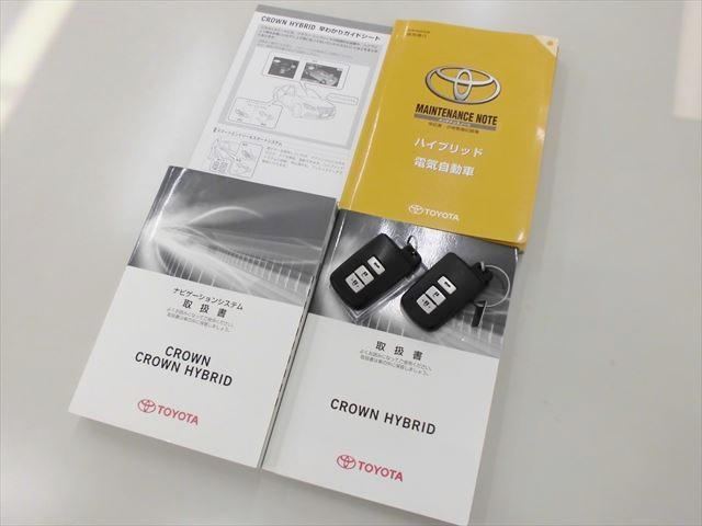 トヨタ クラウンハイブリッド ロイヤルサルーン 2年保証 HDDナビTV Bカメラ ETC