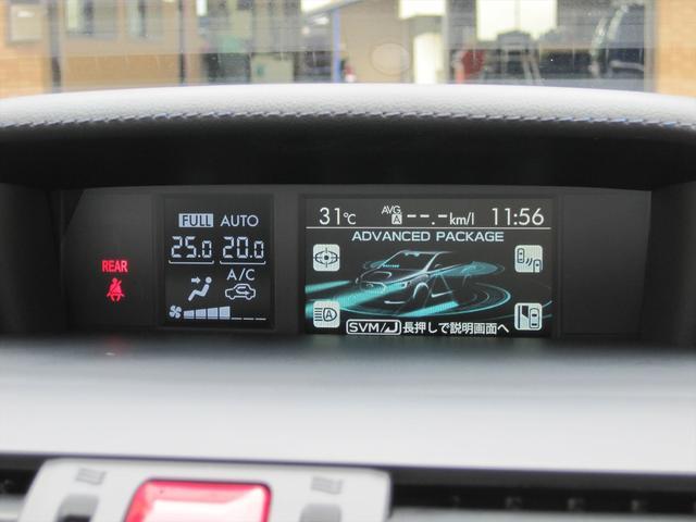 アイサイトver.3搭載!世界に誇るスバルのアイサイトで安全&快適なドライブをお楽しみ下さい♪