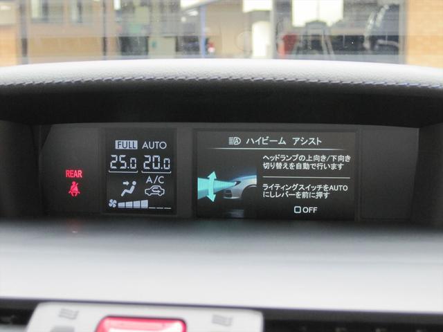 ハイビームアシスト付き!先行車や対向車のライトを認識し、ハイビームとロービームを自動で切り替える機能です!