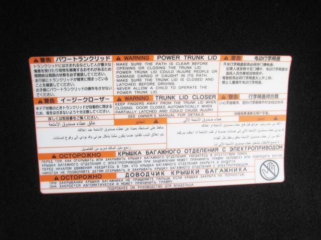 「レクサス」「GS」「セダン」「福岡県」の中古車38