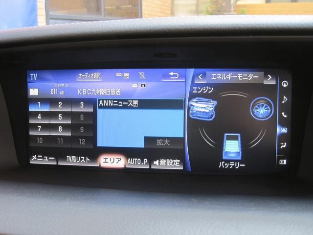 「レクサス」「GS」「セダン」「福岡県」の中古車41