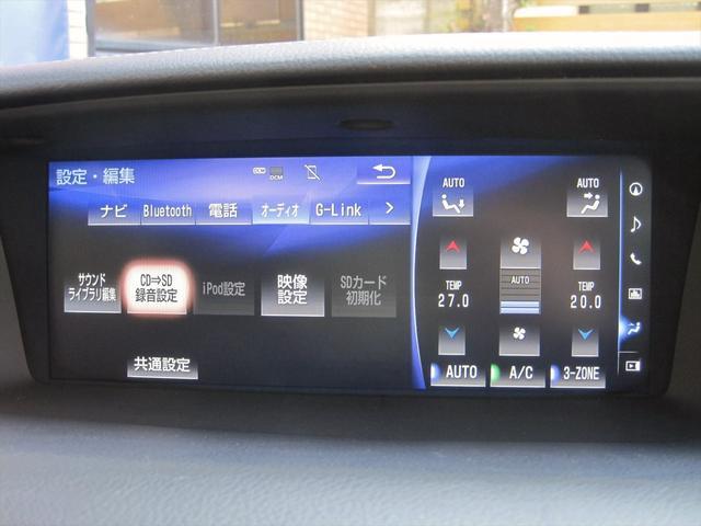 「レクサス」「GS」「セダン」「福岡県」の中古車42