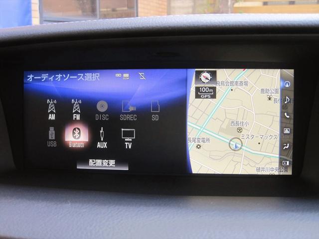 「レクサス」「GS」「セダン」「福岡県」の中古車43