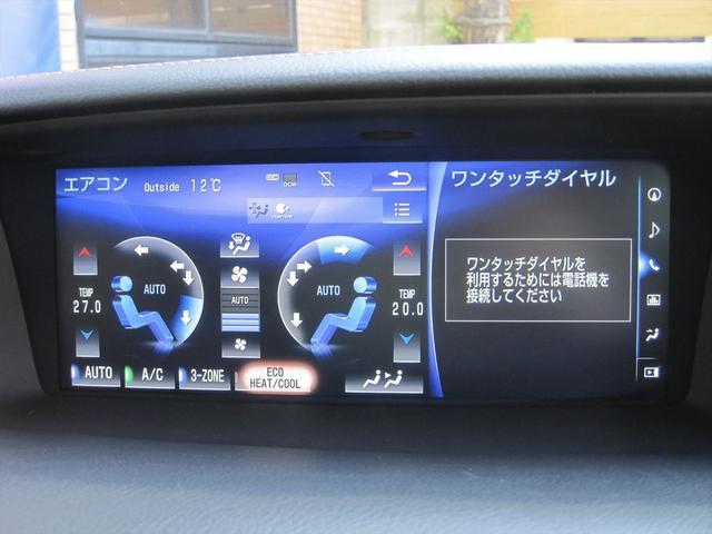 「レクサス」「GS」「セダン」「福岡県」の中古車44