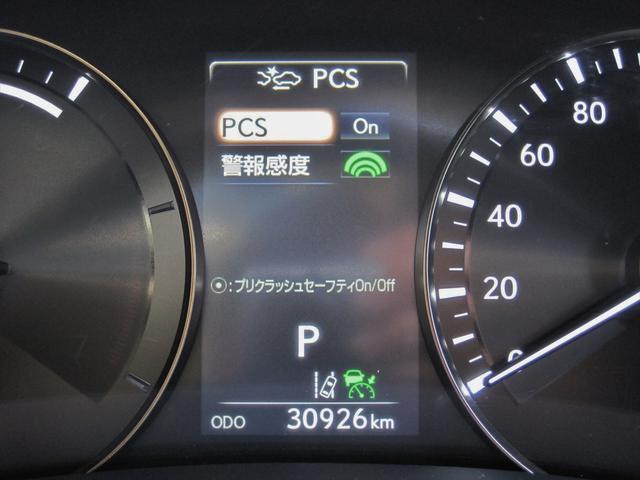「レクサス」「GS」「セダン」「福岡県」の中古車72