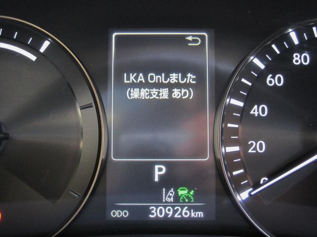「レクサス」「GS」「セダン」「福岡県」の中古車75