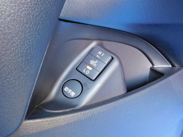 シートヒーター付き!スイッチ1つで、冬は暖かくお乗り頂けます♪