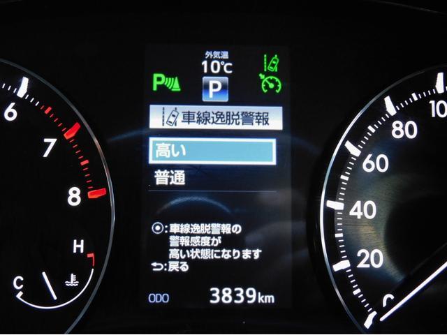 レーンディパーチャーアラート(LDA)付き!高速道路や自動車専用道路において、白線(黄線)をカメラで認識し、車線内走行がしやすいように、警報支援してくれます!