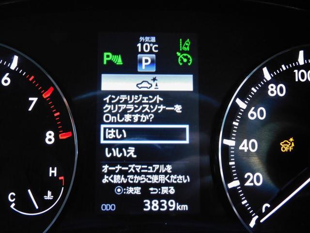 インテリジェントクリアランスソナー(ICS)!アクセルの踏み間違いで起こる衝突を軽減してくれます!駐車の時、障害物の接近を知らせる「クリアランスソナー」に、衝突を軽減する機能が加わった新しい装置です!