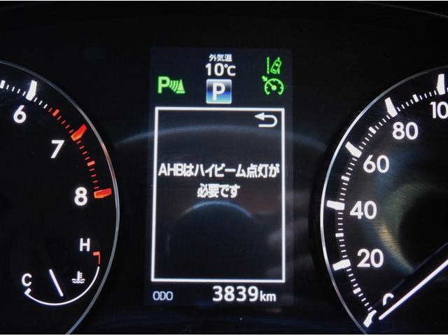 オートマチックハイビーム(AHB)付き!先行車や対向車のライトを認識し、ハイビームとロービームを自動で切り替える機能です!