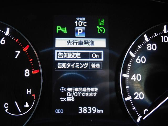 先行車発進お知らせ機能付き!ブレーキペダルを踏んで停車時、先行車が約4m以上進んでも発進しなかった場合、ブザーとディスプレイ表示でお知らせしてくれます!