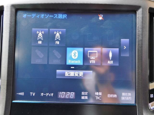 Bluetooth付き!携帯電話と繋げることで、運転中でもハンズフリー通話ができます!