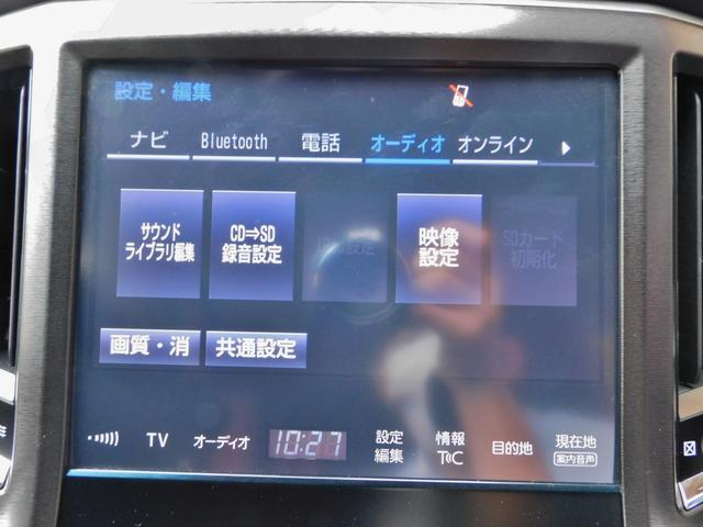 ナビにSDカードを挿入すると、音楽を録音する事が可能です!ドライブ中にCDの出し入れをせずに音楽をお楽しみ頂けます♪