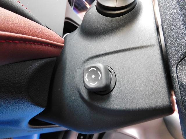 電動チルトハンドル付き!ハンドルポジションの調節もスイッチ1つです♪