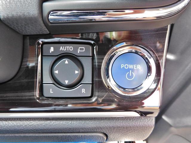 エンジンプッシュスタート式!(ボタン1つでエンジン始動!エンジン停止もボタンを押すのみ!今の新しいスタイルは、鍵を使いません!)
