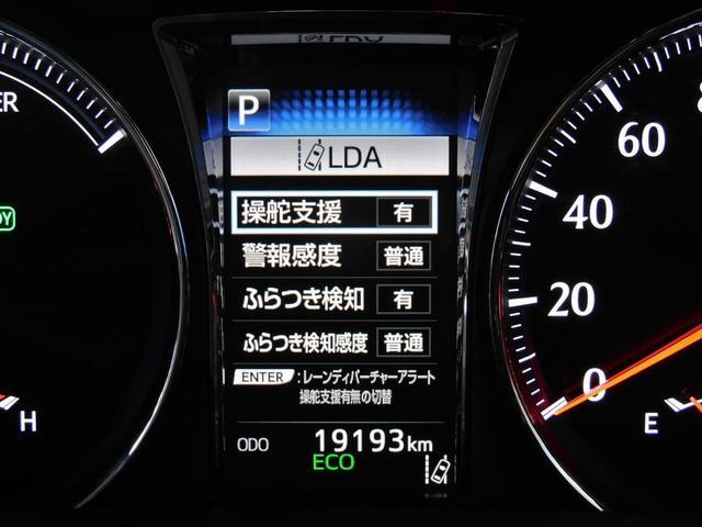 レーンディパーチャーアラート(LDA)付き!高速道路や一般道において、車線をカメラで認識し、ハンドル操作を制御することで、車線内走行がしやすいようにドライバーのステアリング操作を支援してくれます!