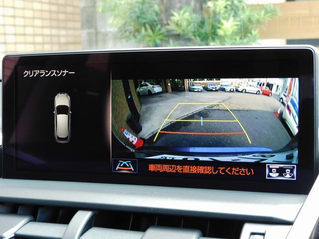 NX300h バージョンL 2年保証 ナビTV Sカメラ Bカメラ PCS RCC LDA BSM PKSB HUD AHS ヒーター付き電動革巻ハンドル 黒革全席Pシート シートAC Pバックドア シーケンシャルターンランプ(40枚目)