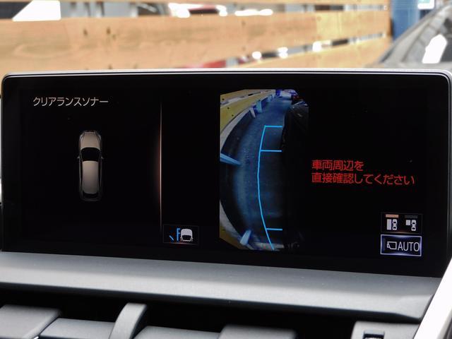 NX300h バージョンL 2年保証 ナビTV Sカメラ Bカメラ PCS RCC LDA BSM PKSB HUD AHS ヒーター付き電動革巻ハンドル 黒革全席Pシート シートAC Pバックドア シーケンシャルターンランプ(41枚目)