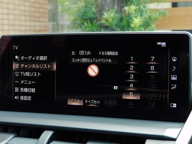 NX300h バージョンL 2年保証 ナビTV Sカメラ Bカメラ PCS RCC LDA BSM PKSB HUD AHS ヒーター付き電動革巻ハンドル 黒革全席Pシート シートAC Pバックドア シーケンシャルターンランプ(42枚目)