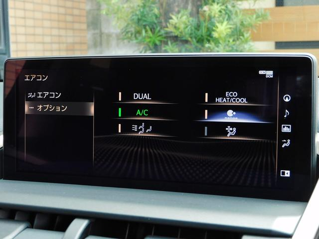 NX300h バージョンL 2年保証 ナビTV Sカメラ Bカメラ PCS RCC LDA BSM PKSB HUD AHS ヒーター付き電動革巻ハンドル 黒革全席Pシート シートAC Pバックドア シーケンシャルターンランプ(46枚目)