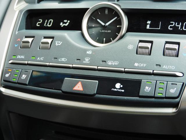 NX300h バージョンL 2年保証 ナビTV Sカメラ Bカメラ PCS RCC LDA BSM PKSB HUD AHS ヒーター付き電動革巻ハンドル 黒革全席Pシート シートAC Pバックドア シーケンシャルターンランプ(48枚目)